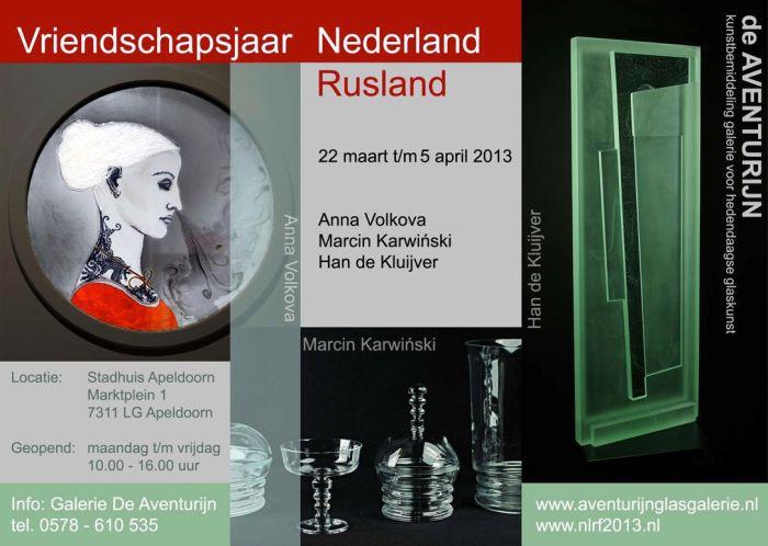 Vriendschapsjaar Nederland-Rusland