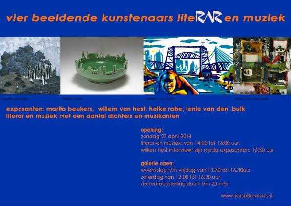 flyer Opening RAR en LiteRAR 27.04.2014
