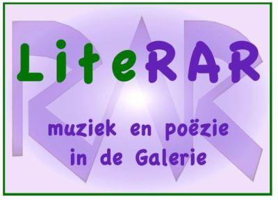 @@Logo LiteRAR
